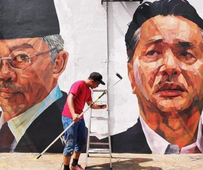 Penghargaan Tidak Terhingga, Seni Mural Untuk Wira Negara